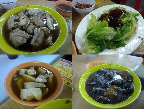 bak kut teh, mushroom, ribs, pork belly, vegetable