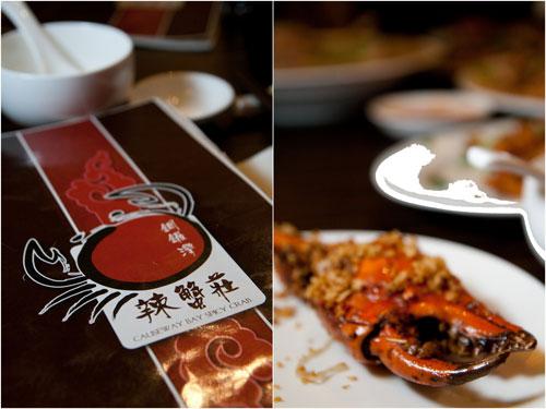 Causeway Bay Spicy Crab