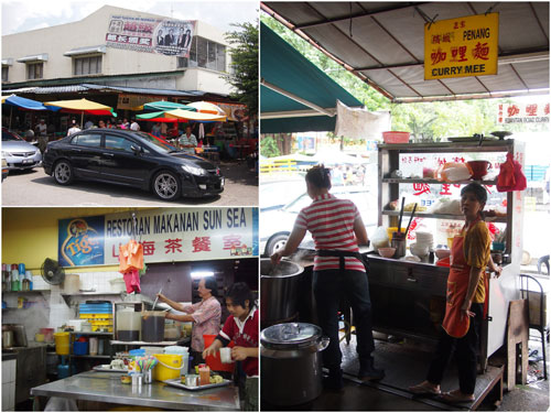 Sun Sea kopitiam is becoming one of my favorite places for breakfast