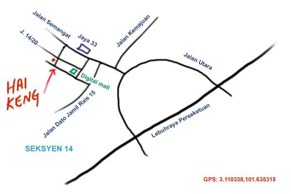 map to Hai Keng kopitiam, PJ Seksyen 14
