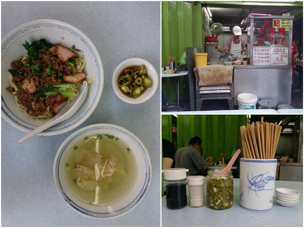 Hakka noodle at Jalan Sayur, brisk business in the morning