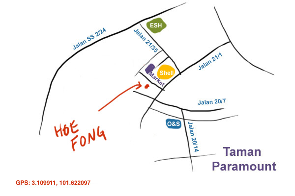 map to Hoe Fong chicken rice at Seapark