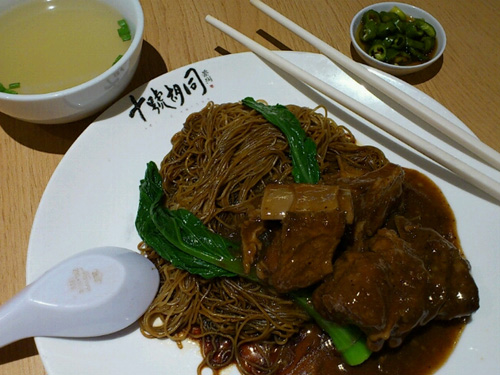 glorious pork ribs noodle, with black beans on wantan noodle