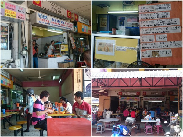 this wantan mee has been in operation for decades