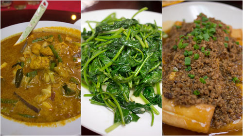 vegetable curry, vitamin c, chef's special tofu with minced pork