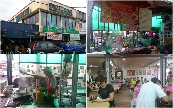 restaurant Tong Fong at Seapark, PJ