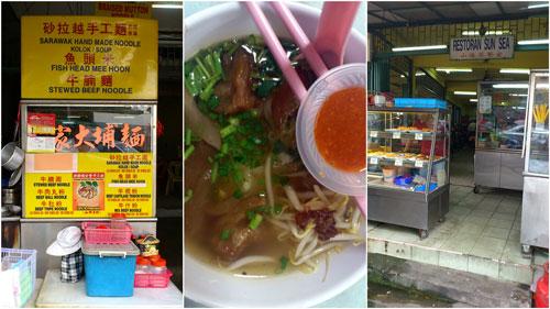 beef noodle at restaurant Sun Sea, OUG