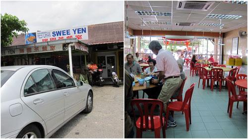 Swee Yen restaurant at Ulu Yam Lama