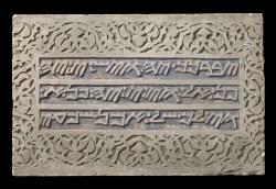 Panneau d'inscription du 16e siècle en pierre, sculpté et peint. © Musée d'État de Berlin.