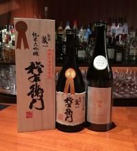 シャルジェ日本酒