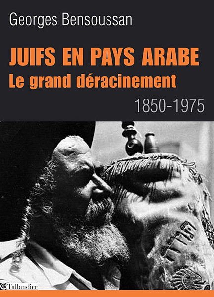 Georges-Bensoussan-Juifs-en-pays-arabe