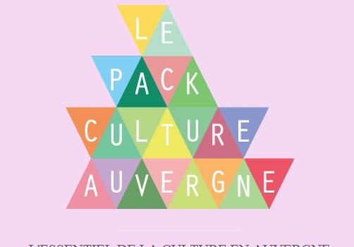 Lancement du Pack Culture Auvergne 2016-2017 !