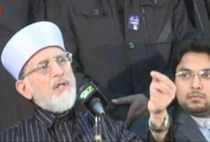 Allama Tahir ul Qadri addressing press conference