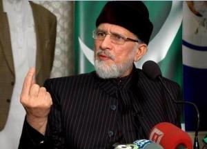 Allama Tahir ul Qadri