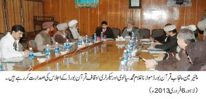 Chairman Quran Board