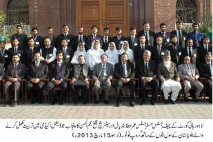 Chief Justice LHC (1)