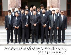 CJ Lahore High Court Omar Ata bandial
