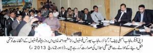 Deputy Speaker Punjab Assembly (1)