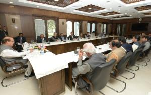 nawaz sharif is presiding over a party meeting