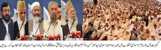 pic syed munawar & Dr A Q Khan