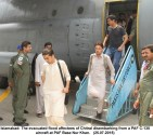 PAF starts relief operations in the flood affected areas of Chitral