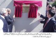 Shahbaz Sharif inaugurates Chinese Consulate in Muslim Town Lahore