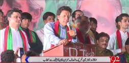 Pakistan going to become one the greatest nation in the world:Imran Khan