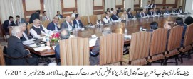 Chief Secretary directs timely completion of ongoing development projects in Punjab
