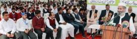 Senator Sirajul Haq demands education emergency in the country