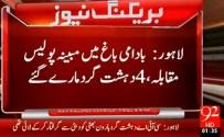 4 Terrorists gun downed in Badami Bagh,Lahore