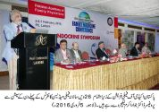 26th Annual International Conference on Family Medicine Commenced