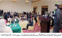 Pakistan Freedom Movement has a credible plan to chang Pakistan: Haroon Khawaja