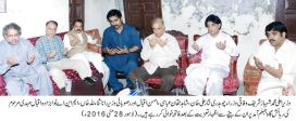 PML-N leadership visits the residence of late MNA Iqbal Mehdi