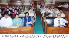 Shahbaz Sharif attends the session of Punjab Assembly