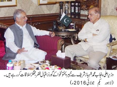 Governor KP Iqbal Zafar Jhagra calls on Punjab Chief Minister