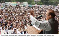 Prime Minister Nawaz Sharif vows revolution of development in AJK