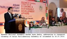 Pakistan is committed to peace and prosperity in the world :Sardar Ayaz Sadiq