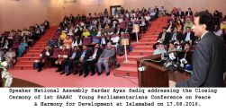 1st SAARC Young Parliamentarians' Conference 2016 concludes in Islamabad