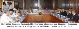 N A Standing Committee on Ports and Shipping appreciates govt