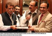 PITB's projects to be replicated in Azad Kashmir : Raja Muhammad Farooq Haider