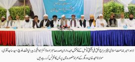 Religious forces united against enemy  : Milli Yakjehti Council