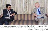 Ambassador of Norway Tore Nedrebo met Khalil Tahir Sandhu
