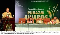 Law to take its course against those  'invading Islamabad': Pervaiz Rashid