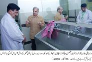 Shahbaz Sharif paid a surprise visit to THQ hospital Raiwind