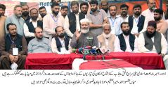 So-called political parties were playing in the hands of these criminals :  Sirajul Haq