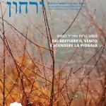 """Rav Laitman In The Italian Magazine """"Iarchon""""_1"""