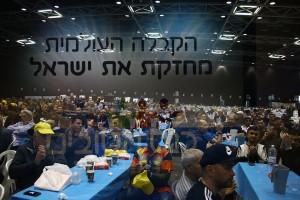 2016-02-23-25_congress_israel_2707_w