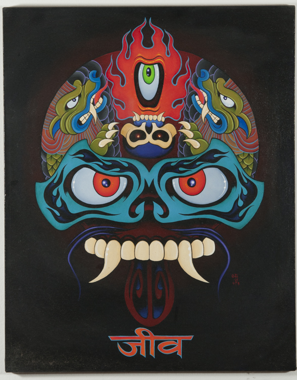 Alan Forbes - Dragon Skull Acrylic on canvas, 24x30 in. $1250