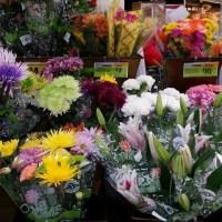 Tarjeta de Regalo de HEB para El Dia de San Valentin Rio Grande City