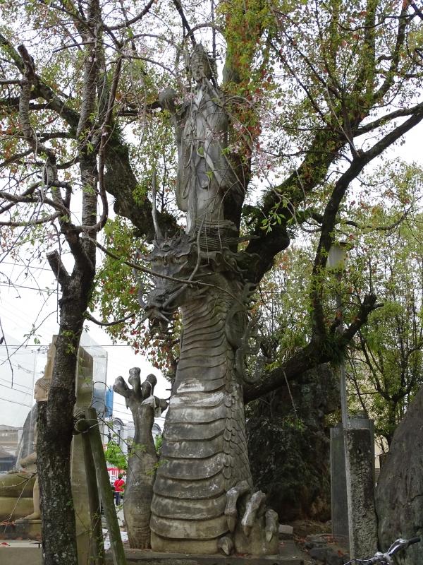 Ishite-ji 5